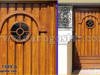 1595-A درب فلزی طرح چوب