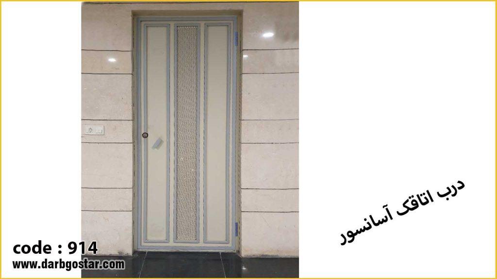 914 - درب اتاقک آسانسور