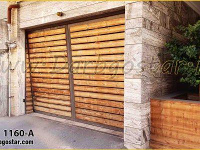 1160-A درب سه بعدی