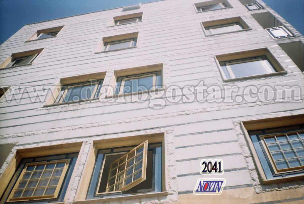 2041 پنجره های پروانه ای
