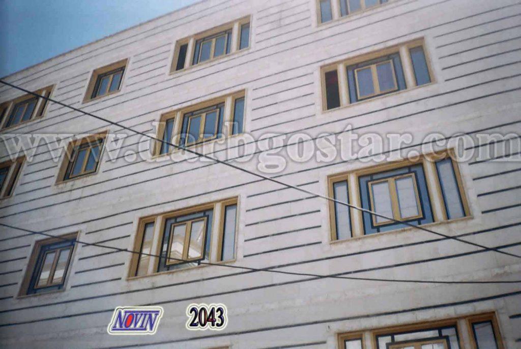 2043 پنجره فلزی ساختمان