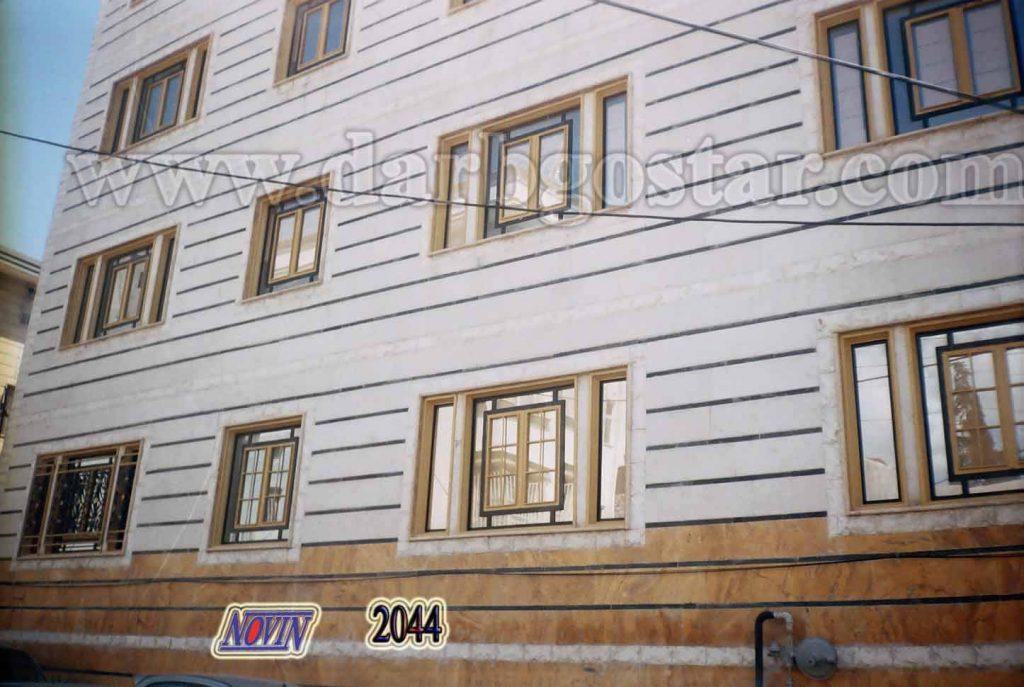 2044 پنجره فلزی