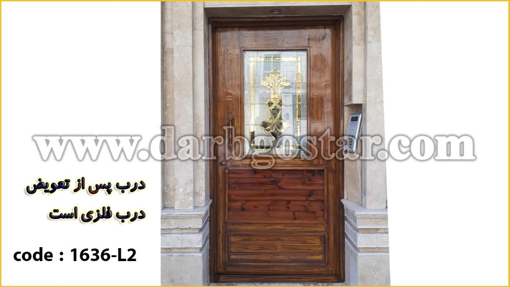 تعویض درب قدیمی ساختمان 1636-L2