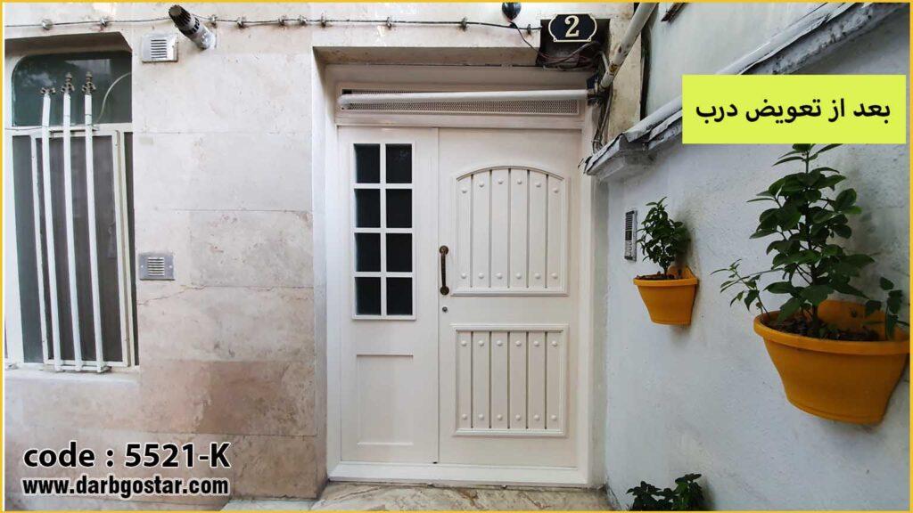 5521-K تعویض درب قدیمی با درب های شیک