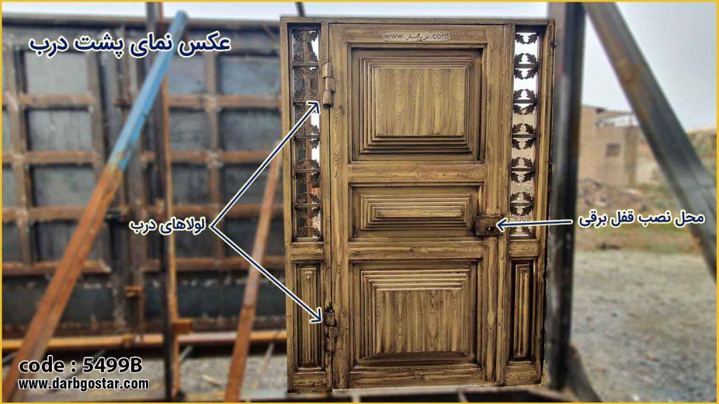 5499B ساخت درب فلزی ورودی